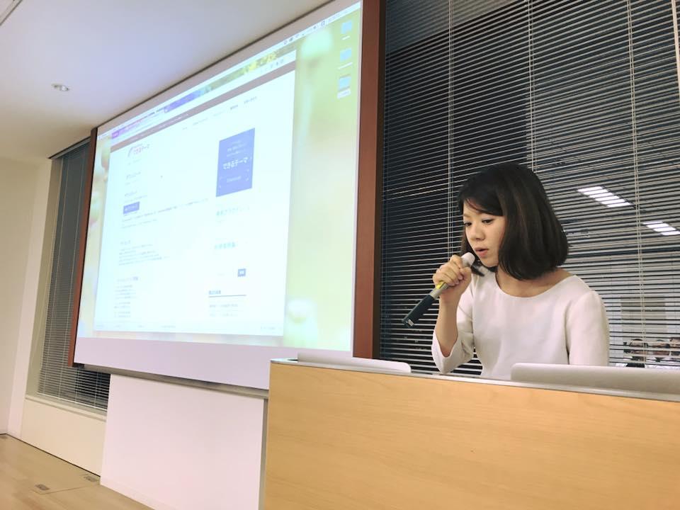 lecture-aizawa